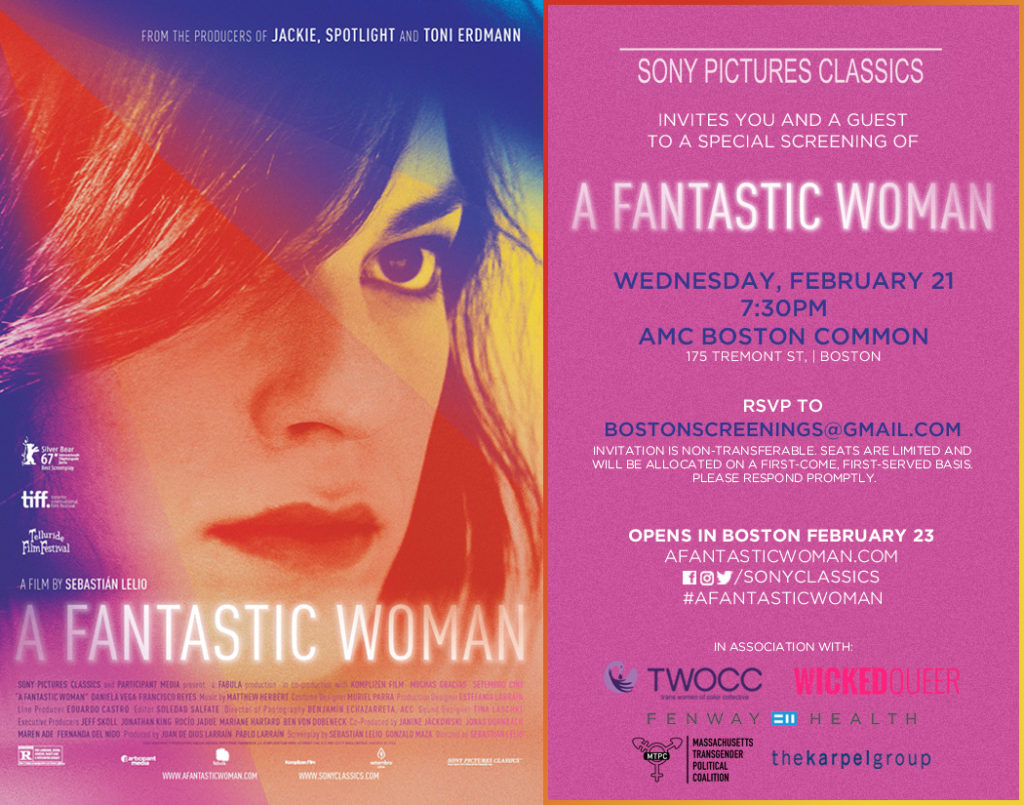 Banner with information about a free screening of A Fantastic Woman